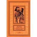 Джузеппе Гарибальди. Великий народный герой Италии. В 4 книгах. Книга 3. Выпуски 36-52