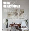 Вера Герасимова.Архитектура & Интерьеры