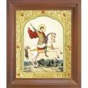 Икона Святой Георгий Победоносец. 15x18