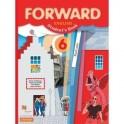 Английский язык. Forward. 6 класс. Учебник. Часть 1