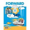 Английский язык. Forward. 11 класс. Учебник. Базовый уровень