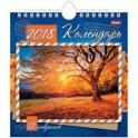Календарь-домик на 2018 год
