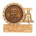 Магнит-икона «Святая Блаженная Матрона Московская», с молитвой и колоколом, 8х7 см