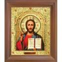 Икона Господь Иисус Христос. 10x12