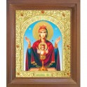 Икона Неупиваемая чаша. 15x18