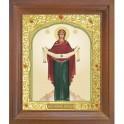 Икона Покров Пресвятой Богородицы. 15x18