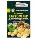 Лечение картофелем от гипертонии, аритмии, онкологии, туберкулеза, язвенной болезни, артрита...