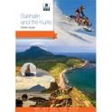Sakhalin and Kurils: Modern Guide