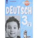 Немецкий язык. 3 класс. Рабочая тетрадь. Учебное пособие. В 2 частях. Часть 2