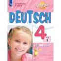 Немецкий язык. 4 класс. В 2-х частях. Часть 1. Учебное пособие для школ с углубленным изучением