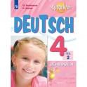 Немецкий язык. 4 класс. В 2-х частях. Часть 2. Учебное пособие для школ с углубленным изучением