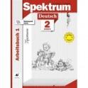 Немецкий язык. 2 класс. Рабочая тетрадь. В 2 частях. Часть 1. Прописи