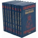 Святой Ефрем Сирин. Творенiя. Полное собрание сочинений в 8-ми томах