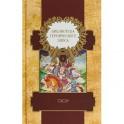Библиотека героического эпоса. В 10-ти томах. Том 10. Гэсэр