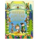 Большая книга сказок для малышей. Русские народные сказки