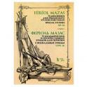 75 мелодических и прогрессивных этюдов для скрипки. Специальные этюды. Сочинение 36. Ноты