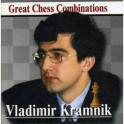 Владимир Крамник. Лучшие шахматные комбинации