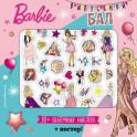 Barbie. Выпускной бал (плакат + 3D наклейки)