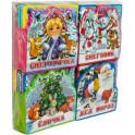 Здравствуй, Новый Год! Подарочный набор книг для детей (комплект из 4 книг)