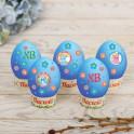 """Пасхальный набор для украшения яиц """"Чудные ангелочки"""""""