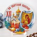 """Тарелка сувенирная с сублимацией """"Пасхальная композиция"""""""