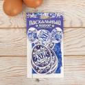 Набор для украшения яиц «ХВ», 9 x 16 см