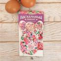 Набор для украшения яиц «Счастливой Пасхи (цветы)», 9 x 16 см