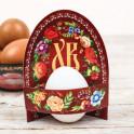 Открытка-держатель для яйца «ХВ» (цветы), 9,5 x 11 см