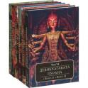 Девибхагавата-Пурана. В 6 томах