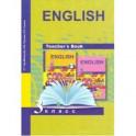 Английский язык. 3 класс. Книга для учителя. Методическое пособие