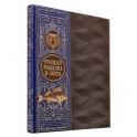 Русская рыбалка и охота. Книга в коллекционном кожаном переплете ручной работы с окрашенным обрезом
