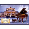 """Тетрадь для нот """"Фортепиано в Берлине"""" (24 листа, А4) (24-7618)"""