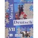 Немецкий язык. Мозаика. 7 класс. Учебное пособие. Углубленное изучение