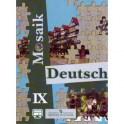 Немецкий язык. Мозаика. 9 класс. Учебное пособие. Углубленное изучение
