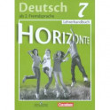 Немецкий язык. 7 класс. Книга для учителя. ФГОС