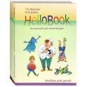 HelloBook. Английский для начинающих. Комплект