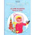 Книжка про Настю. Настя и зима