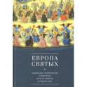Европа святых. Социальные, политические и культурные аспекты святости в Средние века