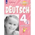 Немецкий язык. 4 класс. Рабочая тетрадь. В 2-х частях. Часть 2. Углубленное изучение