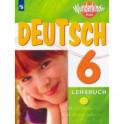Немецкий язык. 6 класс. Учебник. Углубленный уровень. ФП