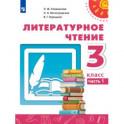 Литературное чтение. 3 класс. Учебник. В 2-х частях. Часть 1. ФП