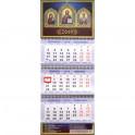 Православный календарь квартальный на 2019 год (КВК-9)