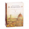 Божественная Флоренция. Комплект из 2-х книг