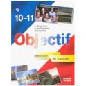 Французский язык. 10-11 класс. Учебник. Базовый уровень