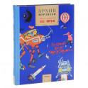 Архив Мурзилки. Том 2. Книга 3. 1955-1965. Золотой век «Мурзилки»
