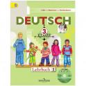 Немецкий язык. 3 класс. Учебник. В 2-х частях. Часть 1. ФГОС