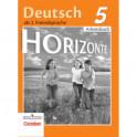 Немецкий язык. Горизонты. 5 класс. Рабочая тетрадь