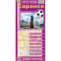 Саранск. Карта города