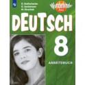 Немецкий язык. 8 класс. Рабочая тетрадь. Углубленный уровень