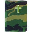 Библия 045 ZСАМ камуфляж.переплёт с молнией